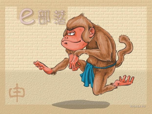monkey christmas (135)