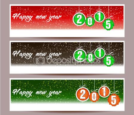Баннеры Новый год 2015