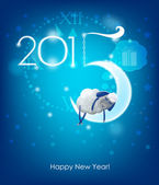 открытки год козы   (1)