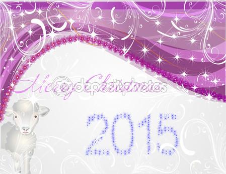 открытки год козы   (2)