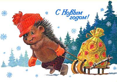 new year hedgehog (11)