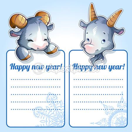Новогодние баннеры на год Овцы