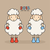открытки год козы (46)