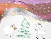 открытки год козы (7)