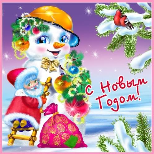 snowman cards (1)