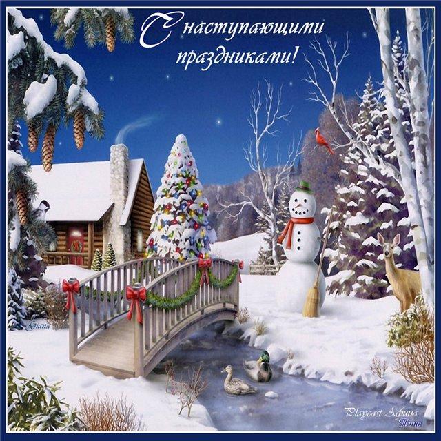 snowman cards (2)