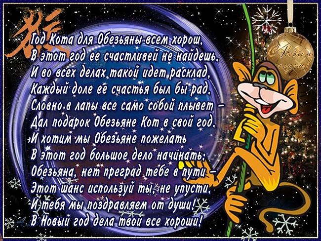 Необычные подарки на Прикольные новогодние смс Гороскоп