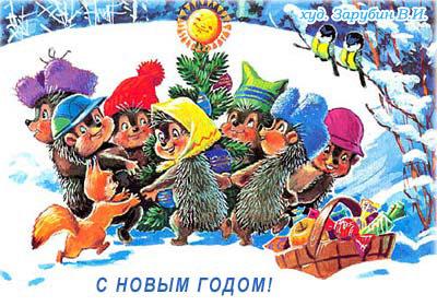 new-year-hedgehog (1)
