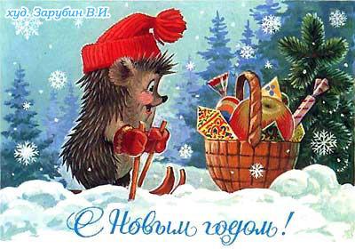 new-year-hedgehog (4)