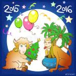 Обезьянка и коза встретились в новогоднюю ночь