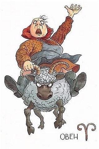 Забавные старушки - знаки зодиака Овен