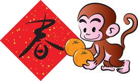 картинки новогодняя обезьяна (69)