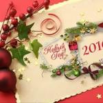 new-year (1)