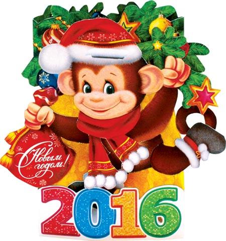 Новогодние сценарии в год обезьяны
