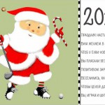 new-year (24)