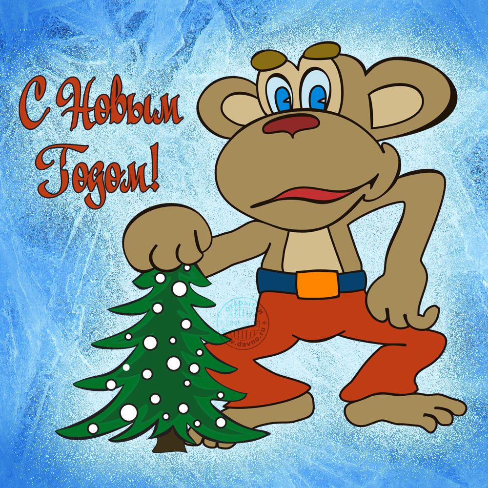 Поздравление в год обезьяны картинка