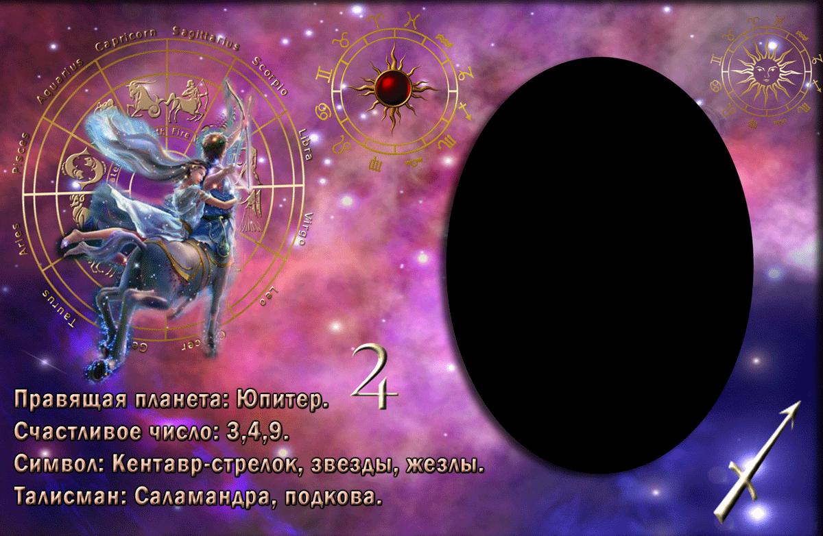 удобный поиск детский гороскоп дева мальчик год лошади карте показано