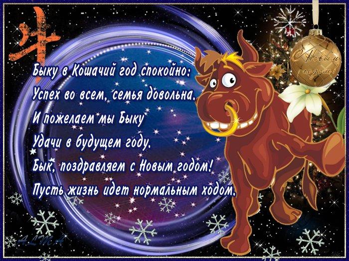 Новогодние открытки. Хорошая новогодняя открытка для хороших людей. Новогодняя открытка – это идеальный способ поздравить всех своих друзей с наступающим Новым годом. Эта новогодняя открытка поздравляет в стихотворной форме всех, кто ждёт наступающего Нового года и радуется предстоящим праздникам. А позитивное поздравление настраивает на новогодний лад и заставляет ждать только самого лучшего в Новом году.