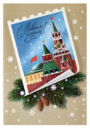 Новогодние открытки. Замечательная новогодняя открытка в деловом стиле на светло-кофейном фоне с белоснежными снежинками. В центре новогодней открытки – вид на зимний Кремль, который изображён на почтовой марке, с надписью «С Новым годом!». Под маркой мы видим замечательную еловую ветку с чудесными шишками. Эта новогодняя открытка – простой  и элегантный способ поздравить своих коллег и начальство с наступающим Новым годом.
