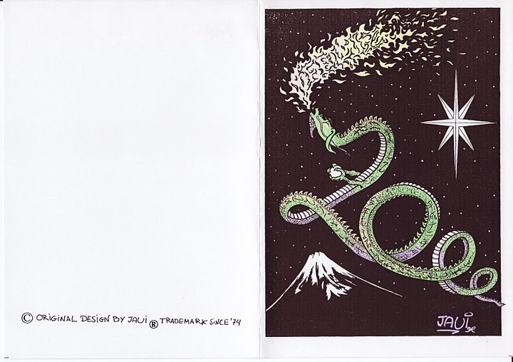 Новогодние открытки. Оригинальная двусторонняя новогодняя открытка на чёрном фоне, с силуэтным изображением гор и звёздного неба. А по небу летит зелёный дракон, извергающий пламя. Его тело изогнуто в замысловатые цифры, и сам дракончик очень добрый, ведь он не хочет никого съесть. Наоборот, он поздравляет нас с Вами с наступающим Новым годом и желает нам всего самого лучшего.
