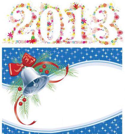 Новогодние открытки. Стильная новогодняя открытка, которую Вы можете использовать как шаблон для создания собственной уникальной новогодней открытки. Даже среди взрослых подарок, сделанный своими руками – это лучший подарок. Ведь зачастую не цена имеет значение, а то внимание и усилия, которые Вы вкладываете в свой дар. И эта новогодняя открытка – отличное начало для подарка, сделанного своими руками.