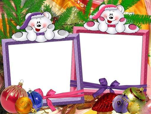 Новогодние рамки. Двойная детская новогодняя рамка для фото мальчика и девочки. Если в Вашей семье двое детей, эта новогодняя рамка будет просто незаменима для создания праздничного оформления детских фотографий. Двойная новогодняя рамка с медвежатами и ёлочными игрушками поможет Вам создать праздничное настроение и отличный коллаж.