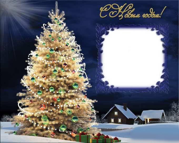 Новогодние рамки. Роскошная новогодняя рамка для детских фото с ночным зимним пейзажем. Почти чёрное небо смотрится как дорогой бархат, а восхитительная ёлка сверкает всеми огнями. Новогодняя рамка для фото с таким прекрасным оформлением не оставит Вас равнодушными.