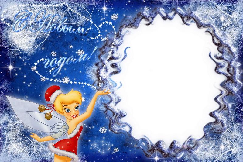 Новогодние рамки. Отличная новогодняя рамка для детских портретов на тёмно-синем фоне идеально подойдёт для оформления фото Вашей дочки. Новогодние рамки украшают детские фотографии, делая их более праздничными. Новогоднюю рамку можно поставить на рабочий стол и любоваться ею все праздники.