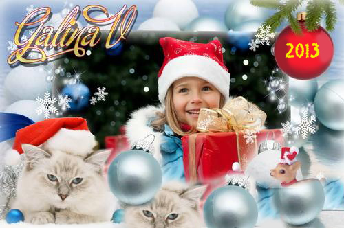 Новогодние рамки. Очень нежная детская новогодняя рамка, от которой просто невозможно оторвать взгляд. Нежные тона и красивые ёлочные украшения бледно-серебристого цвета дополняют снежинки и чудесные белоснежные кошки. Эта новогодняя рамка станет замечательным подарком для всех любителей кошек и ценителей красивых новогодних рамок.