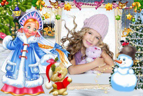 Новогодние рамки. Чудесная новогодняя рамка для детских фотографий, выполненная на сказочном фоне с рисованными героями. Здесь замечательный рыжий котёночек во всё горло распевает рождественские гимны, а Снегурочка с умилением гладит его по голове, точнее по украшающей её новогодней шапочке. Под прекрасной ёлкой стоит милый снеговичок, а на рамку так и просится фото Вашего малыша.