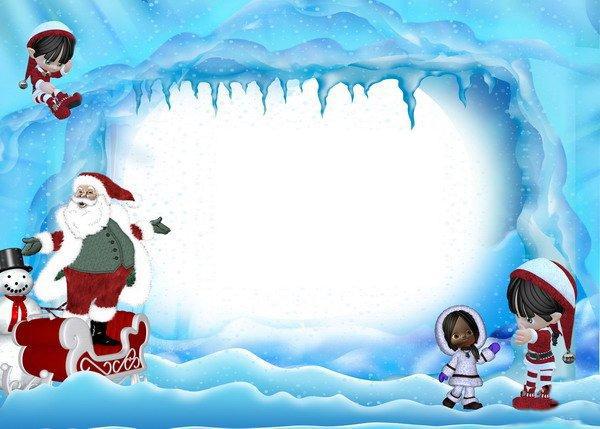 Новогодние рамки. Чудесная детская новогодняя рамка небольшого размера. Новогодняя рамка для горизонтальных фотографий сделана в виде снежной горы. Сверху сидит маленькая девочка и смотрит вниз на дедушку Мороза, который стоит в своих волшебных санях. Рядом с санями застыл симпатичный снеговичок, а с правой стороны помощник дедушки Мороза и маленькая девочка. Отличная новогодняя рамка для детских фотографий или семейных портретов.