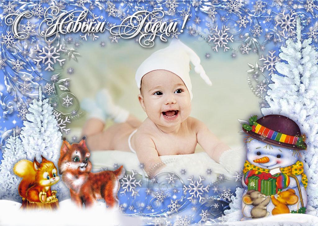 Новогодние рамки. Детская новогодняя рамка большого размера для фотографий на очень красивом синем фоне с белоснежными узорами, снежинками и блёстками. Новогодняя рамка для детских фото украшена пушистой белоснежной ёлочкой, под которой сидит симпатичный снеговик. Он решил подарить подарок двум мышатам, ведь в новогоднюю ночь каждый должен получить подарок. Новогодняя рамка для фото станет приятным и нужным дополнением к Вашим подаркам.
