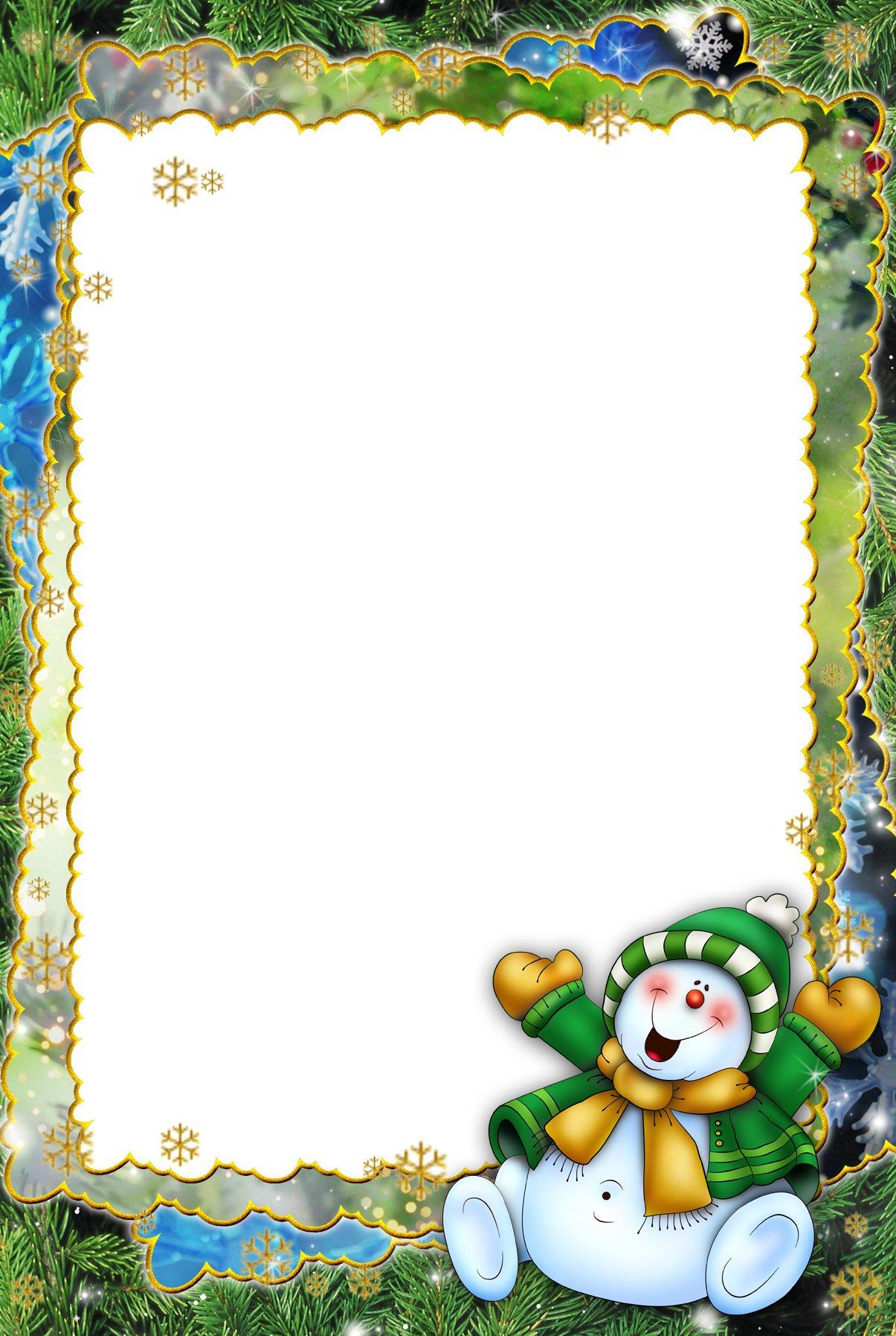 Новогодние рамки. Детская новогодняя рамка для фото высокого качества позволяет вставлять фотографии, не сжимая их. Новогодняя рамка для детских фотографий сделана на зелёном фоне из еловых веток, в сочетании с золотыми новогодними украшениями и золотистыми блестящими снежинками. Внизу рамки сидит жизнерадостный забавный снеговик, который широко раскинув руки, распевает новогодние песенки. Отличная вертикальная новогодняя рамка для детей, которая позволяет красиво и празднично оформить детские портреты.