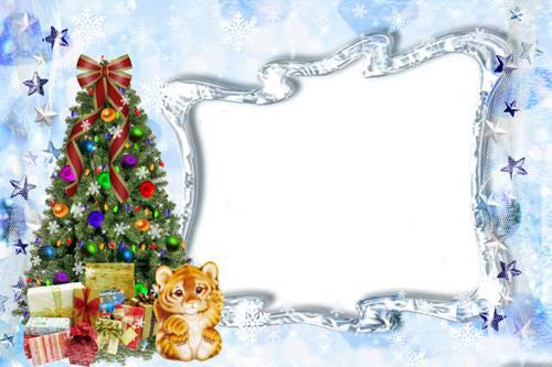 Новогодние рамки. Чудесная новогодняя рамка небольшого размера для горизонтальных фотографий. Сюда отлично подойдут семейные портреты и фото Вашего ребёнка. На нежно-голубом фоне, украшенном голубыми и синими сердечками и звёздами, стоит роскошная новогодняя ёлка. Под ёлкой лежат самые разные новогодние подарки, красиво упакованные. Ещё под ёлочкой сидит маленький хорошенький тигрёнок, как бы приглашая нас в свой год.
