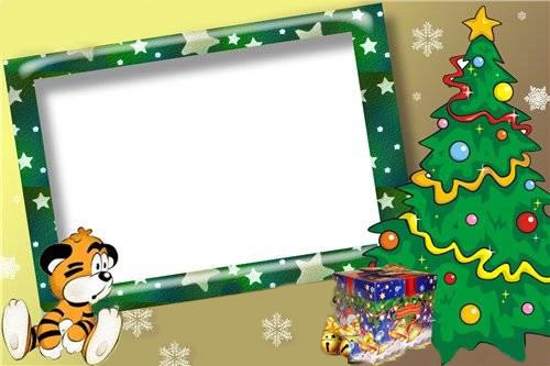 Новогодние рамки. Детская новогодняя рамка для горизонтальной фотографии, выполненная на желтовато-коричневом фоне. Саму новогоднюю рамку для фото украшают звёзды и снежинки, а в углу сидит удивлённый нарисованный тигрёнок. Он смотрит на большую коробку с новогодними подарками, которая стоит под замечательной ёлочкой. Детская новогодняя рамка станет замечательным украшением для рабочего стола Вашего ноутбука.