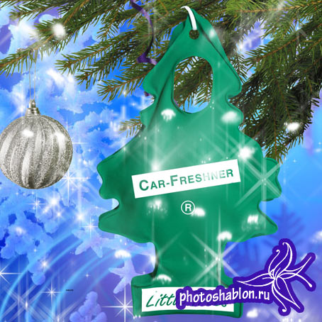 Новогодние рамки. Оригинальная новогодняя рамка небольшого размера с еловыми ветками, украшенными новогодним серебряным шариком и ёлочкой для автомобиля. Эта новогодняя рамка на синем фоне с красивой снежинкой очень понравится тем, кто водит авто или интересуется данной тематикой. Новогодняя рамка может быть использована либо для фото, либо в качестве клипарта для создания новогодней рамки.