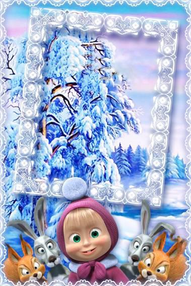 Новогодние рамки. Чудесная новогодняя рамка для детских фотографий. На фоне заснеженного пейзажа расположена новогодняя рамка с узором, а внизу рамки очень забавные заяц, бельчонок и маленькая девочка, которые смотрят на Вас во все глаза. Очень позитивная новогодняя рамка для вертикальных фотографий или поздравительного текста. Если Вы любите всё делать своими руками, эта новогодняя рамка поможет Вам сделать настоящий шедевр. С наступающими Вас праздниками!