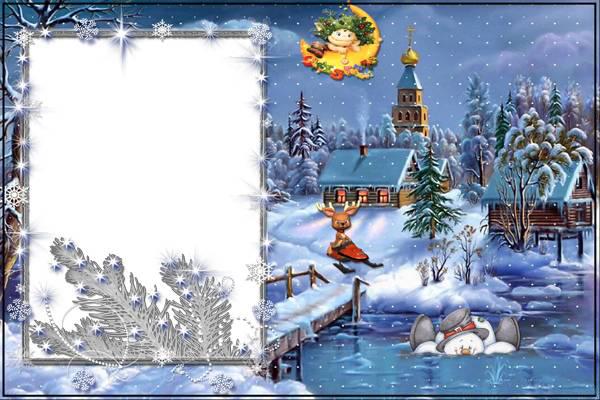 Новогодние рамки. Забавная новогодняя рамка для фото на фоне симпатичной ночной деревушки. Но в эту новогоднюю ночь здесь никто не спит – снеговик купается в речке, оленёнок катается на снегокате, а задорный гномик висит на луне. Сама новогодняя рамка для фотографии очень красивая и нежная, сделанная из покрытых инеем еловых веток, жемчужин, снежинок и звёздочек. Идеальная новогодняя рамка для детских и семейных портретов.