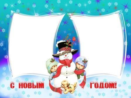 Новогодние рамки. Двойная новогодняя рамка для детских фотографий на градиентном бирюзово-синем фоне украшена звёздочками и снежинками. Новогодняя рамка на две вертикальных фотографии поможет Вам сделать красивое оформление для семейных и детских фото. Между рамочками стоит весёлый снеговик в шляпе, а рядом с ним двое ребятишек. Отличная новогодняя рамка, которая понравится всей семье.