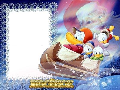 Новогодние рамки. Небольшая новогодняя рамка для детских фото с персонажами диснеевского мультфильма про утят. Скрудж управляет волшебными санями Санты, а его племянники изо всех сил стараются удержаться в санях. Забавная новогодняя рамка для вертикального портрета Вашего ребёнка будет улучшать Вам настроение, и радовать все праздники.