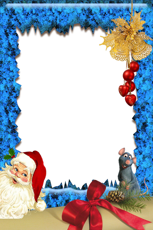 Новогодние рамки. Огромная новогодняя рамка для вертикальных детских фотографий, в которой нет ничего лишнего. Объёмная новогодняя рамка из снежинок украшена лишь золотыми колокольчиками в одном углу, дедушкой Морозом и мышонком. Отличная новогодняя рамка может стать частью чего-то большего. Вы можете быстро сделать новогоднюю рамку самостоятельно, используя программу фотошоп. Вам нужно только вставить её на заранее заготовленный фон и написать новогоднее поздравление. Вертикальная новогодняя рамка для детей сделает Ваши любимые детские фотографии ещё лучше.