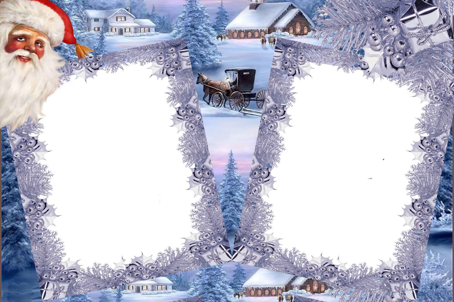 Новогодние рамки. Снежная новогодняя рамка для двух фотографий просто зачаровывает с первого взгляда. На заднем плане мы видим несколько заснеженных домиков, в которых горит свет, и приближающаяся к ним по снежной дороге повозка, запряжённая лошадью. Цель уже близко и лошадка идёт медленным шагом. Сами новогодние рамки для двух вертикальных фотографий сделаны из серебряных новогодних украшений и еловых веток. Цвет новогодней рамки серебристо-голубой, что делает её универсальной и очень интересной. Двойная новогодняя рамка поможет Вам сделать оригинальное поздравление для друзей и семьи.