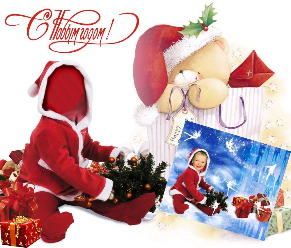 Новогодние рамки. Большая новогодняя рамка для детских фото на белом фоне, на котором преобладают праздничные ярко-красные тона. На полу сидит маленький ребёнок в костюмчике деда Мороза и разглядывает всевозможные подарки. А рядом стоит самый большой подарочный пакет, из которого выглядывает медвежонок Тедди, которого так любят дети и взрослые во всём мире. Отличная новогодняя рамка-шаблон для детских портретов.