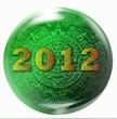 Картинки 2012 года - №104