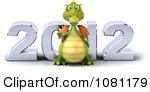 Картинка с надписью 2012 - №45
