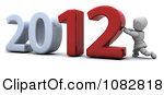 Картинка с надписью 2012 - №72