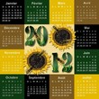 Картинки новый 2012 - №1105