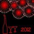 Картинки новый 2012 - №1106