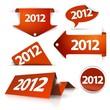 Картинки новый 2012 - №1115