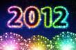 Картинки 2012 года - №1126